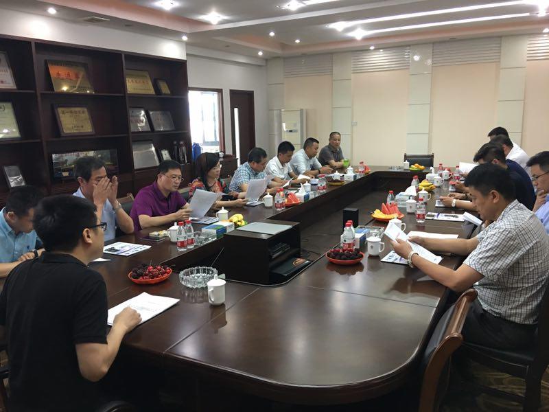 2017宁波塑机协会会长会议