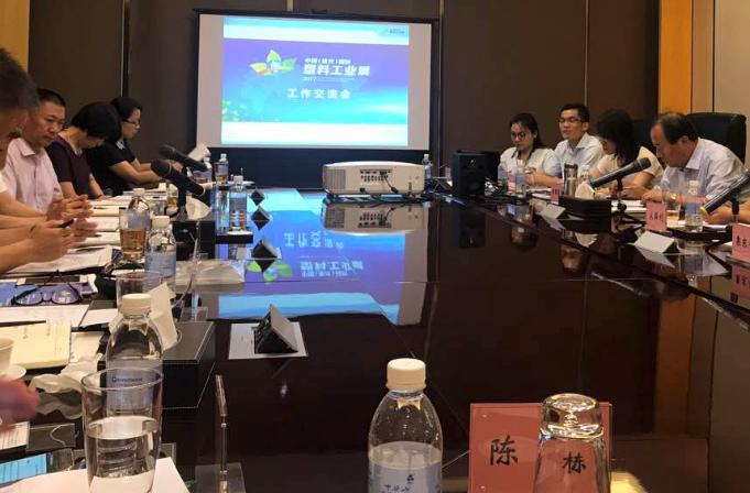 2017第三届中国(重庆)国际塑料工业展览工作交流座谈会顺利召开