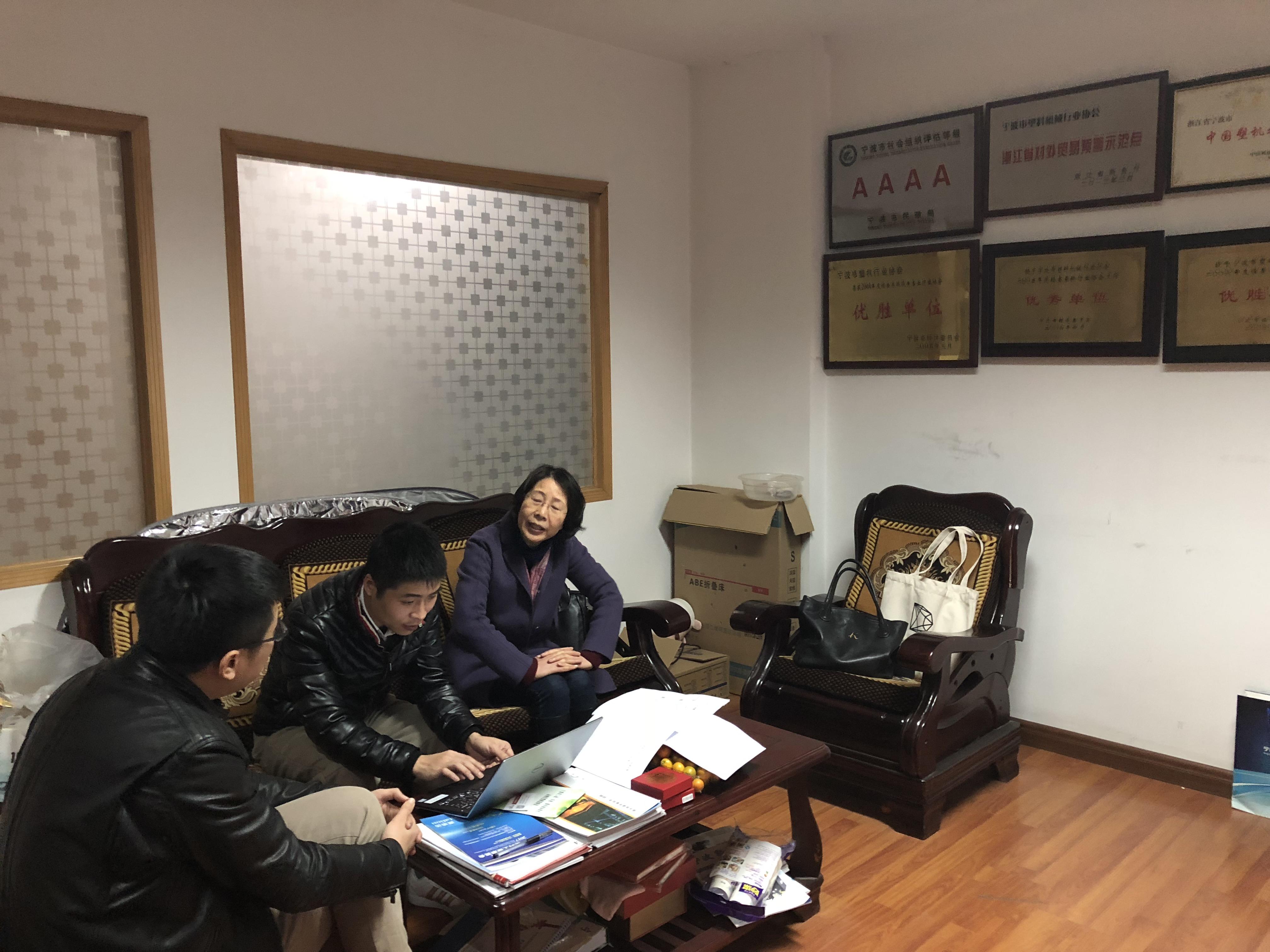 宁波市精密与全电动注塑机行业对外贸易预警示范点验收考核