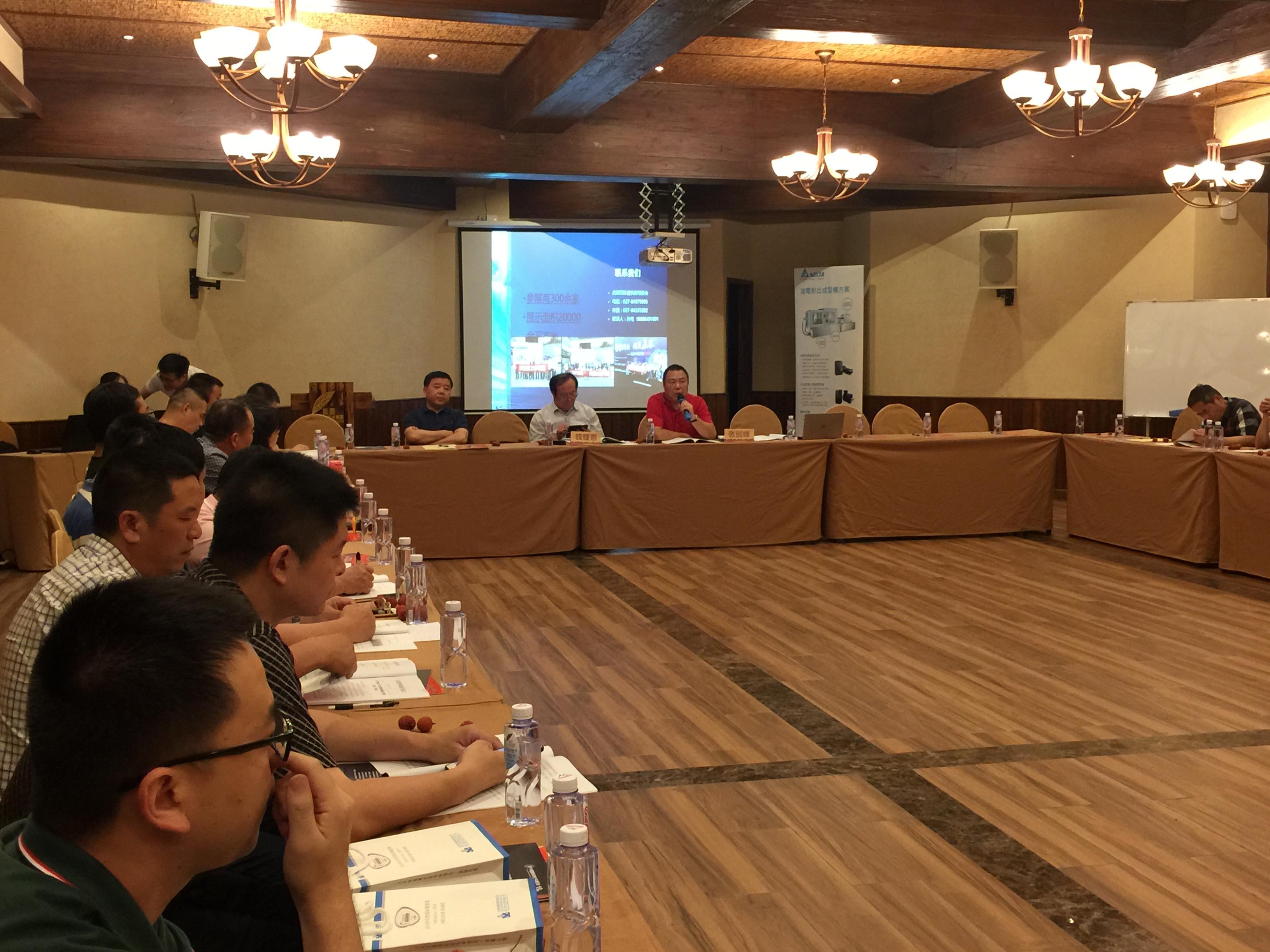 宁波市塑料机械行业协会第五届二次理事会活动顺利召开