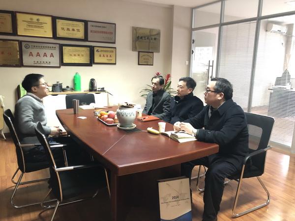 宁波市商务委领导走访宁波市塑机协会