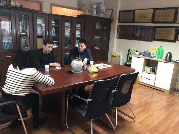 浙江永晟信息科技有限公司领导来访协会