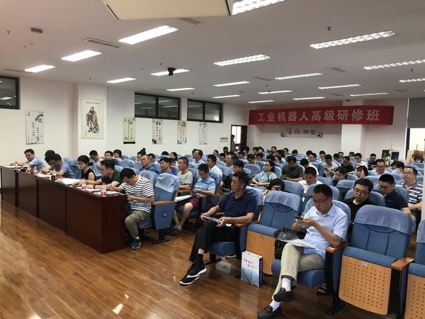 协会举办《工业机器人高级研修班》顺利召开