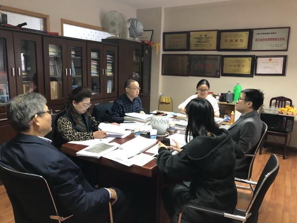 协会秘书处迎接宁波市社会组织评估