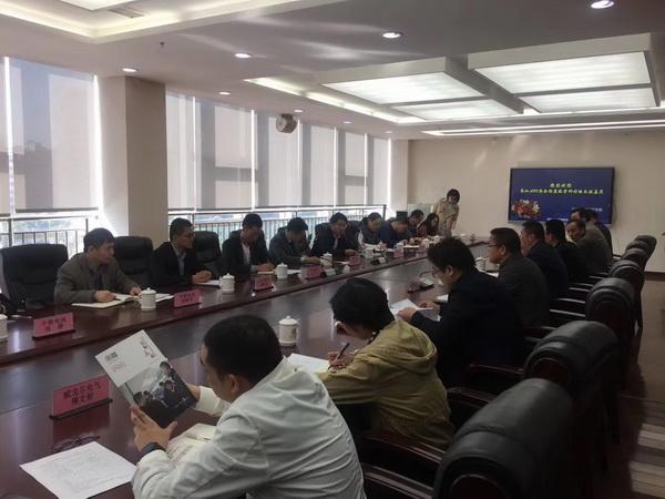 协会秘书长参加二技师召开AHK校企联盟教学研讨会