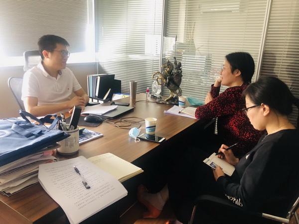 协会秘书处接待宁波市市场监管局质量处领导来访