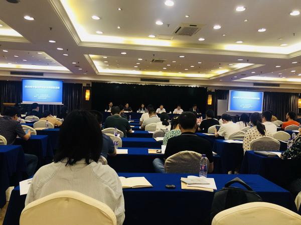 协会组织企业参加市商务局举办2020年宁波市外经贸法律服务活动