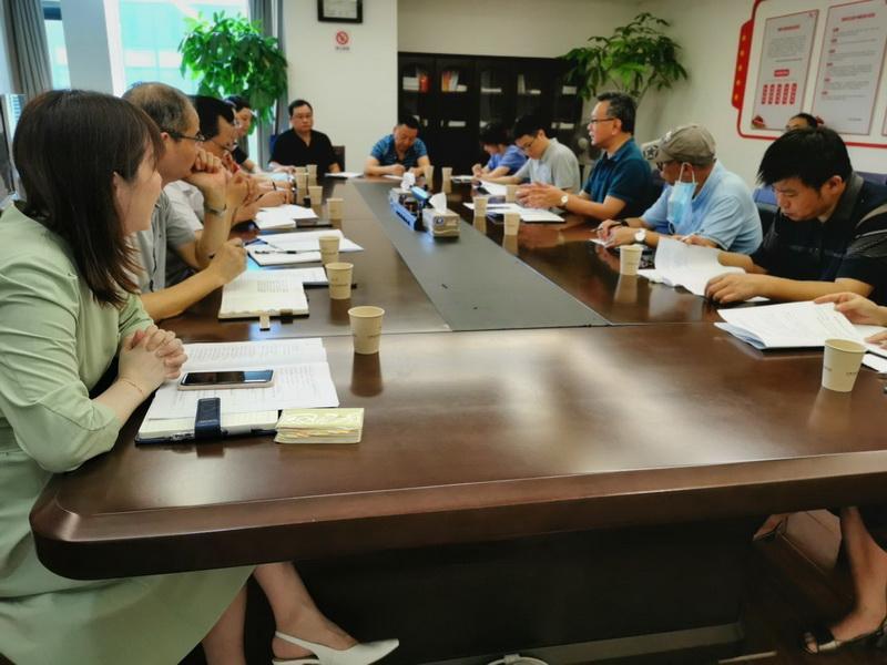 我协会参加市经信局召开的产业链对接工作部署会议